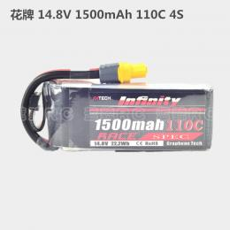 ☆限定入荷品☆ Infinity 14.8V 4S1500MAH 110C FOR RACE